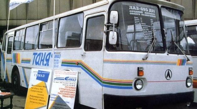 ЛАЗ-695Д11 «Таня» — новый проект автобуса