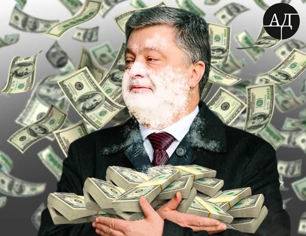 Неизвестный российский бизнес Порошенко