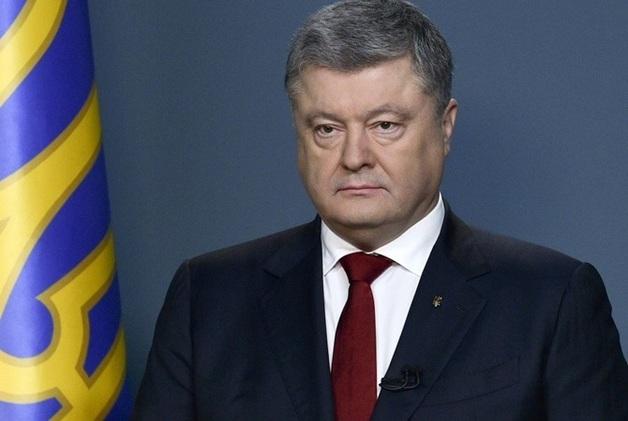 Порошенко подписал закон о реинтеграции Донбасса