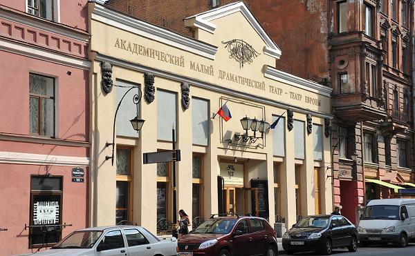В театре Льва Додина украли 45 миллионов казенных рублей