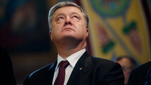 В США начали расследование против окружения Порошенко