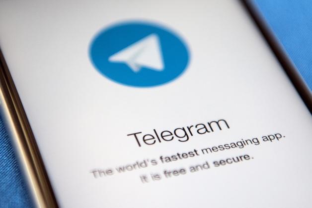 Telegram запустил еще одну секретную предпродажу своей криптовалюты - СМИ