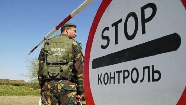 Пограничники в Черниговской области задержали блуждающего насильника