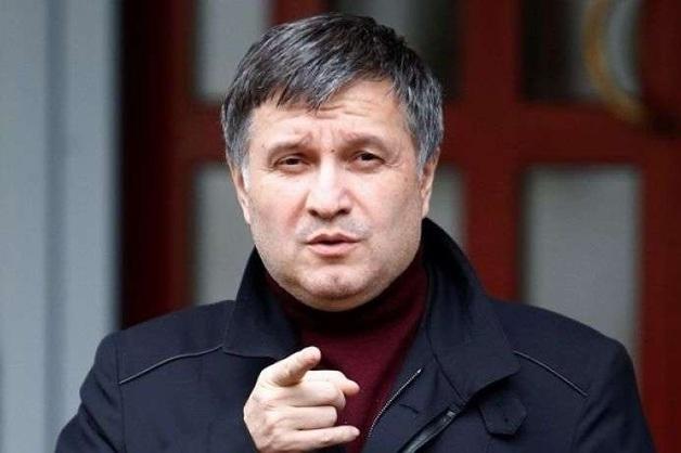 Декларация Авакова: жена главы МВД получила в 57 раз больше денег