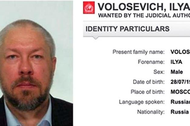 В Риге задержан банкир, обвиняемый в обмане Олега Табакова
