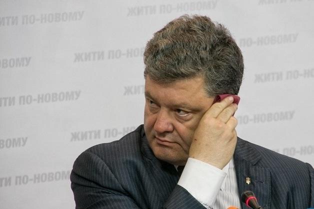 На обеспечение деятельности Порошенко и Администрации президента потратили 802 миллиона гривен за год