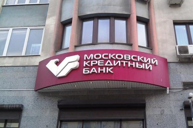 """""""Революция"""" в МКБ?"""