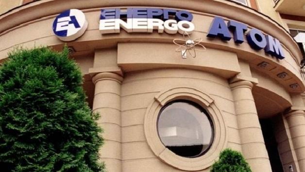 «Энергоатом» купит оборудование у чешской компании из окружения Путина