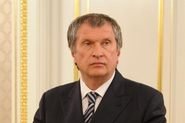 """""""Роснефть"""" осталась без инвестиционного рейтинга"""