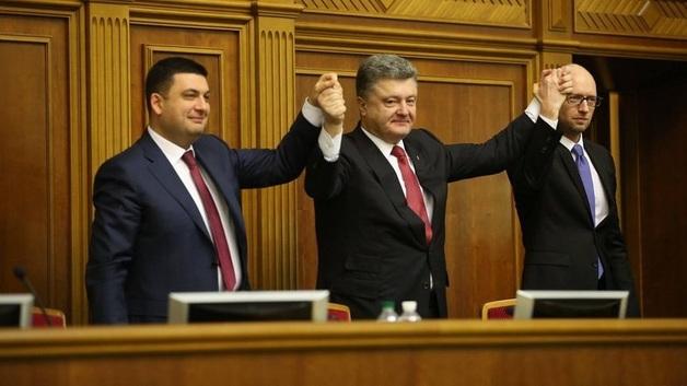 """Добро пожаловать на """"Титаник"""": чем для Порошенко обернется """"большая кооперация"""" политсил"""