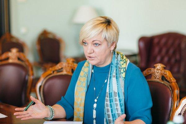 Гонтарева возмущена отсутствием голосования в Раде
