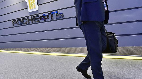 Арестован глава китайского инвестора «Роснефти»