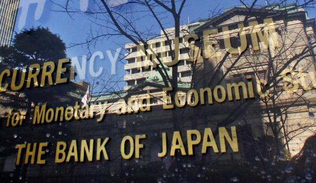 Предвестник схлопывания пузыря: Банк Японии завершит скупку активов в 2019 году