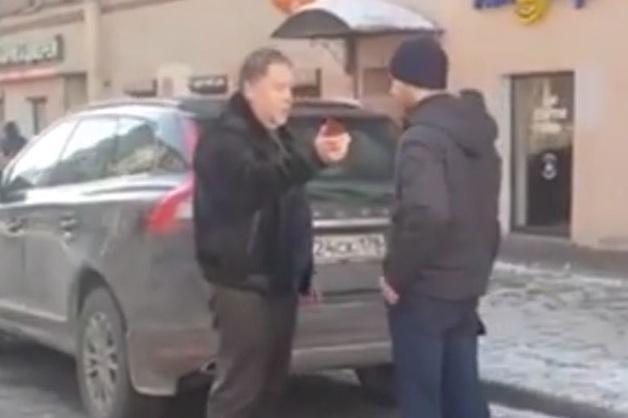 Генпрокуратура опубликовала видео извинений «прокурора» на Range Rover из Петербурга