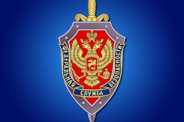 Разработкой участников наркотрафика через посольство РФ в Аргентине руководил генерал ФСБ, занимавшийся делом Улюкаева