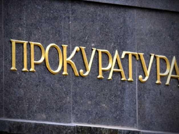 """За сотрудничество с """"ДНР"""" будут судить экс-чиновника Херсонской ОГА"""