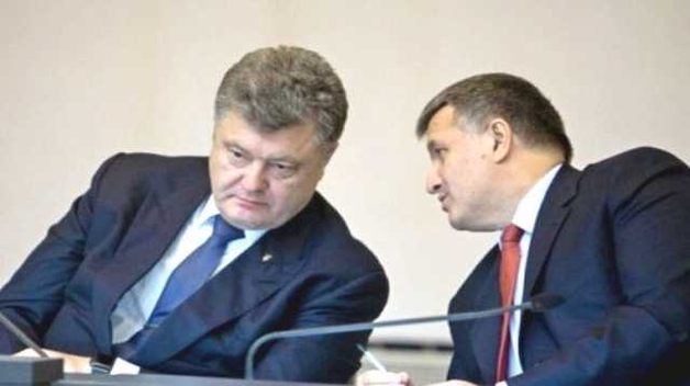 """""""Они так хотят кабана загнать"""". Объединились ли на самом деле Порошенко и Народный фронт"""