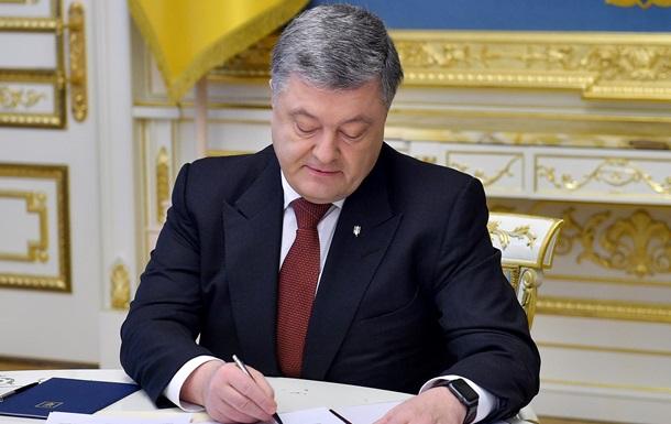 Порошенко добавил в свою декларацию миллион
