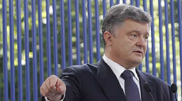Порошенко ввел санкции против 4 российских банков