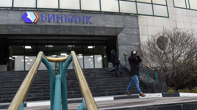ЦБ назвал сроки и суммы для банков