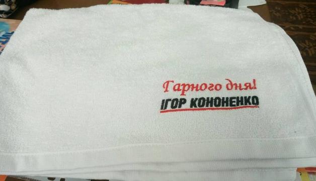 Нардеп Кононенко раздает на Киевщине шампуни и полотенца
