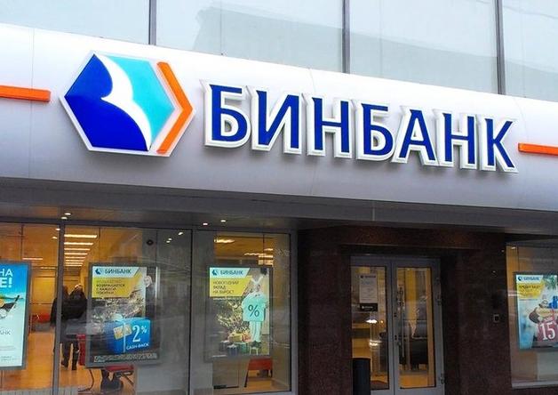 """Гуцериева с Шишхановым потянуло """"развалить"""" еще один банк?"""