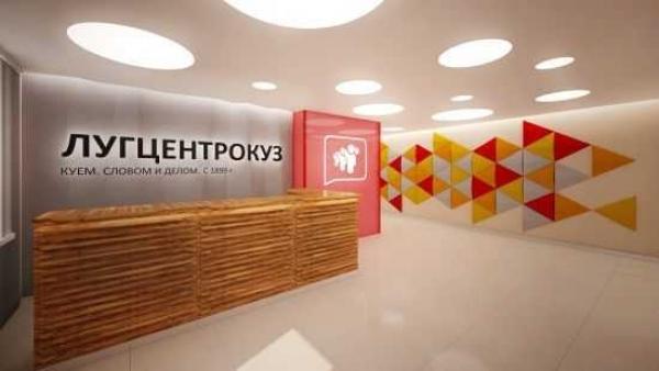Андрей Сидорчук, Лугцентрокуз и ФСБ: рейдерство или измена родины?