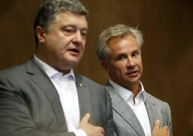 Новый транш Евросоюза может быть аннулирован из-за возмутительной коррупции в Украине — евродепутаты