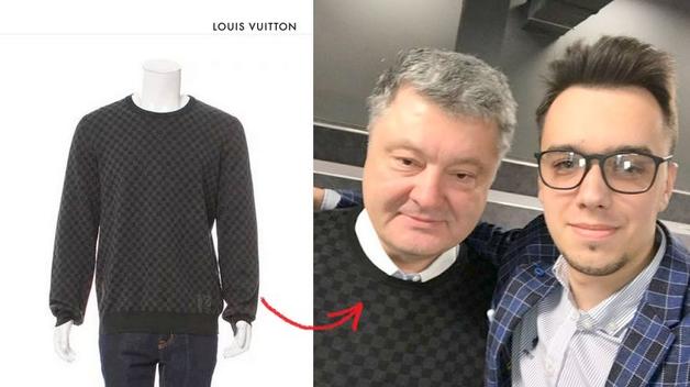 """Порошенко встретился с """"порохоботами"""" в свитере за 19 тысяч гривен"""
