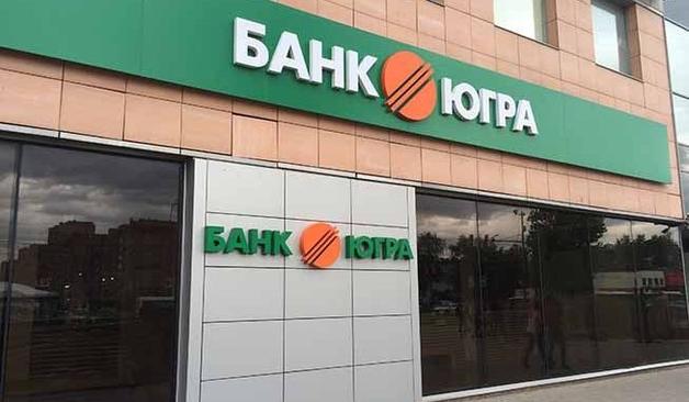 Бенефициар лопнувшего банка «Югра» Алексей Хотин троллит госорганы сомнительными челобитными в Госдуму?