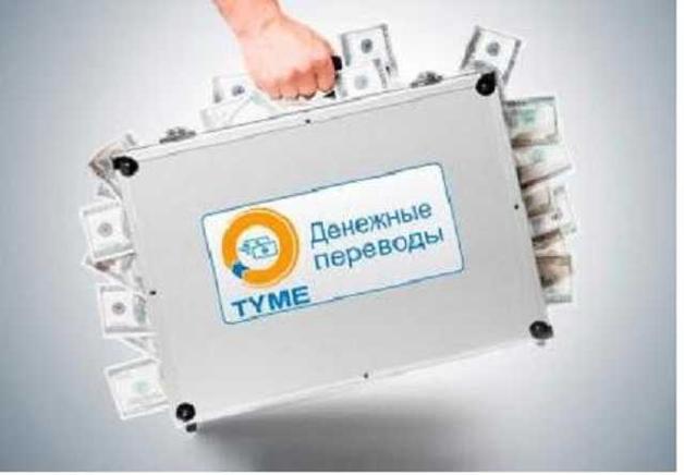 СМИ: Международная платежная система TYME нарушала санкции Президента Украины