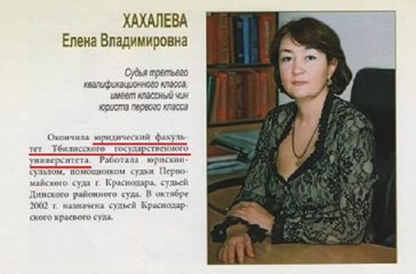 Судья Хахалева крышевала обнальный бизнес: свидетельство выжившего курьера