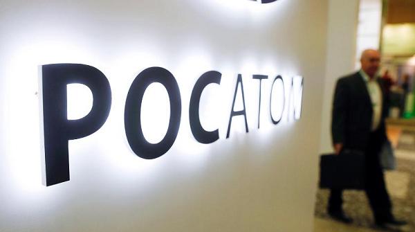 «Росатом» привлек китайцев к добыче урана в России