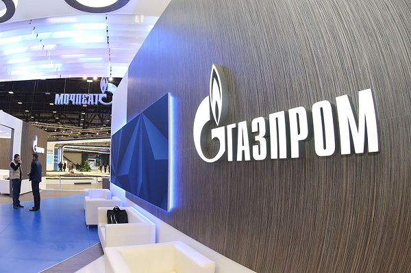 «Газпром» проиграл Украине суд на 171 млрд гривен