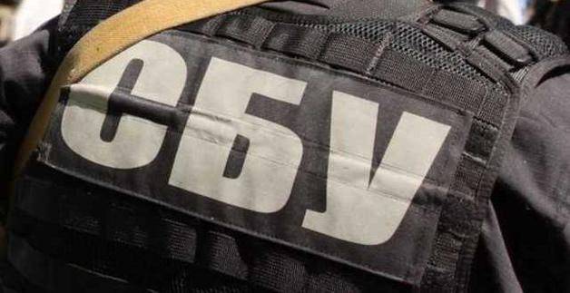 Подполковника СБУ осудили за злоупотребления