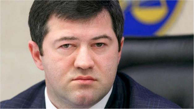 НАБУ открыло производство на судей за решение в пользу Насирова
