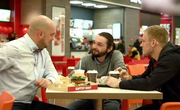 Компания, связанная с Порошенко, приобрела акции «Burger King» в РФ