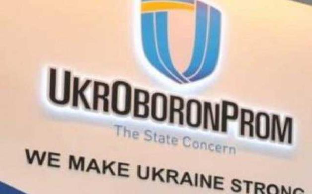 Коррупционные риски в «Укроборонпроме»: что не так с набсоветом ведомства