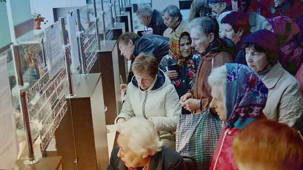 Деньги 2 миллионов россиян сгорели в лопнувших пенсионных фондах