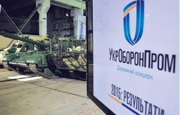 Новый директор «Укроборонпрома» заработал за месяц 2 миллиона