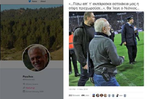 Владелец футбольного клуба ПАОК Иван Саввиди арестован за вооруженное нападение на судью