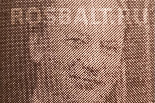Названо имя предполагаемого получателя 400 кг кокаина из Аргентины