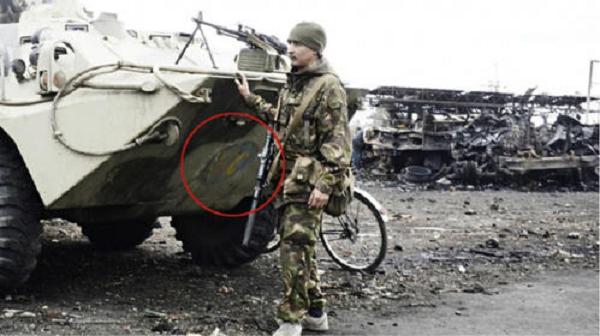 Как The Guardian обнаружило дыру в заборе, через которую российские военные входили в Украину