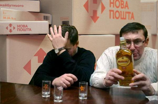 Обыски в «Новой Почте»: теперь «гоп-стоп» без слова «маски»