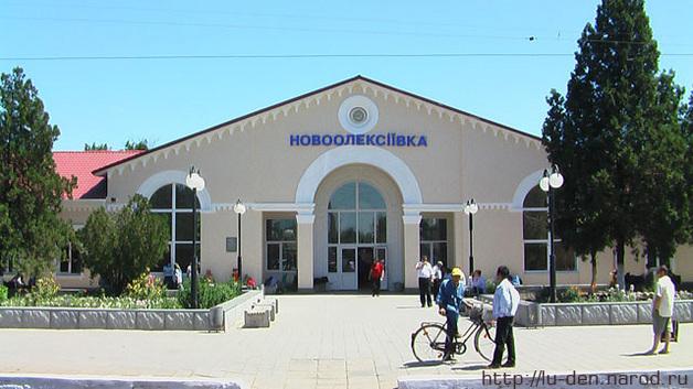 В районе админграницы с Крымом взорвался автомобиль, есть жертвы