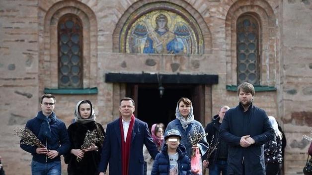 Декларируют храмы и биткоины. Во что вкладывают деньги украинские политики