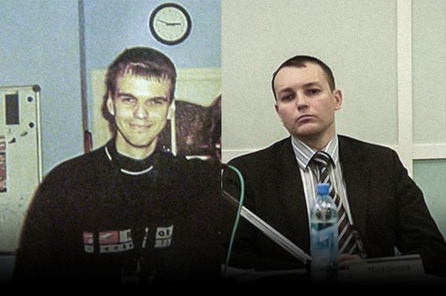 Фигуранты дела о госизмене в ЦИБ ФСБ частично признали вину