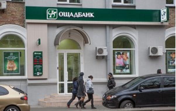 «Ощадбанк» начал реструктуризацию долгов фирм экс-владельца банка «Михайловский»