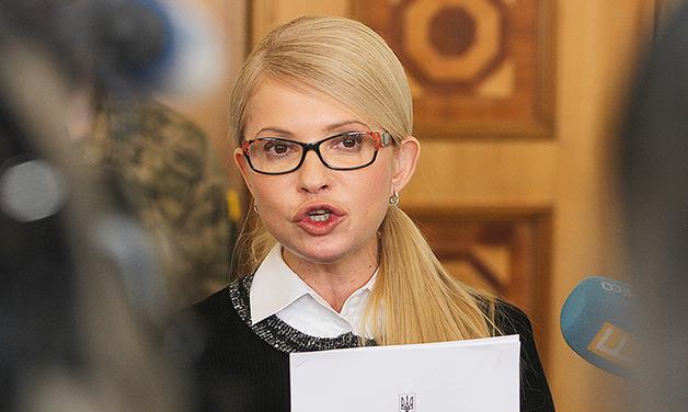 НАБУ начала проверку информации о финансировании Каддафи избирательной компании Тимошенко — Арьев