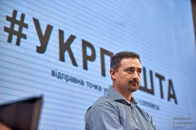 """Как и предсказывал """"УкрРудПром"""", менеджер Рината Ахметова положил """"Укрпочту"""" под Ляшко"""